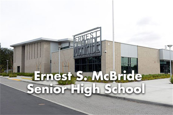 front exterior of McBride High School